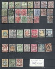 SIAM/ THAILAND.  SMALL LOT USED  1887 - 1919