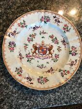 EXQUISITELY DECORATED EARLY ARMOURIAL PLATE, CHINESE, MADE FOR EXPORT, PLATE!