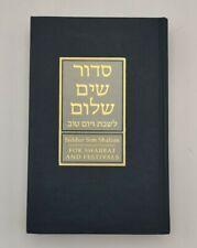 SIDDUR SIM SHALOM for Shabbat and Festivals