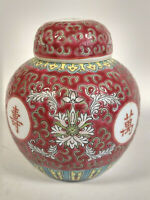Chinese Pink Porcelain Famille Rose Ginger Jar Hand Painted