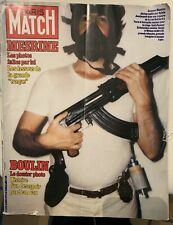 Paris Match 1590 16/11/79 MESRINE