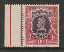 Chamba 1940-43 10r Purple & claret SG O86 Mnh.