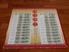 RARE China 1999 : $1 Banknote, 20pcs 7 Same No (6666021) with hard folder  (UNC)