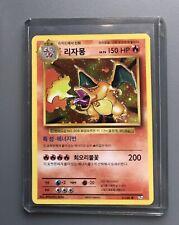 Pokemon Cards - Charizard 11/100 - EVOLUTIONS BASE SET REPRINT-KOREAN-MINT-RARE