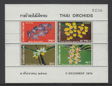 Thailand Sc 717a Thai Orchids Souvenir Sheet Mint Never Hinged 1974