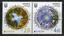 2011. Ukraine. Europa-CEPT. Forests. Strip. MNH. Sc.850