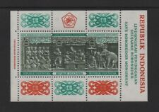 "INDONESIA 1968 ""SAVE BOROBUDUR MONUMENT"" M/SHEET *MNH*"