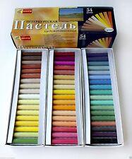 54 Pastel Set Spectrum dry Artists RUSSIAN Petersburg  SPEKTR