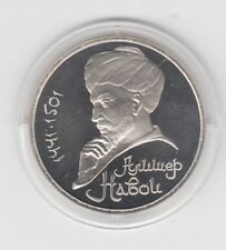 Rusia rublo 1 nawoi 1991 pp