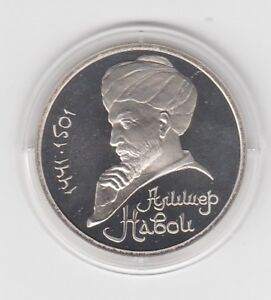 Russie 1 Roubles Nawoi 1991 Pp