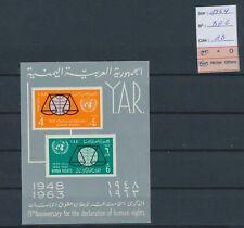 LL99516 Yemen 1964 human rights imperf sheet MNH cv 13 EUR