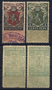Bulgarien,1900-15,Stempelmarken,Lot