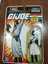 GI Joe FSS Exclusive - Cobra Supreme Leader - Arctic Cobra Commander