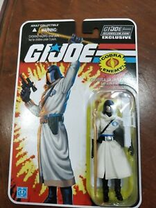 GI Joe FSS Exclusive - Cobra Supreme Leader - Arctic Cobra Commander