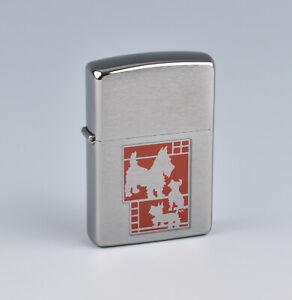 Zippo 80th Anniversary Planeta Series Lighter - #10 Metallique 1934