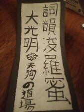 Bujinkan Painted Scroll-Dojo Art-Ninjutsu-Rare