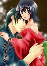 Bleach LOVE Doujinshi Comic Byakuya x Rukia Scent of Flowers Do-grit Tom_Omi