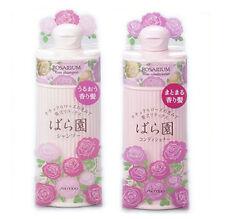 Shiseido Set of Rosarium Rose Shampoo Conditioner 300ml from JAPAN