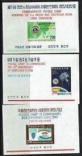 Korea SC# 541a, 549a and 564a, Mint Never Hinged -  Lot 031917
