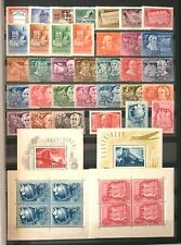 HUNGARY 1948 - Complete Year. MNH. €330