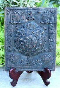 ANTIQUE TIBETAN REPOUSSE COPPER MANDALA or SRID-PA-HO PLAQUE