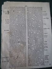 Very antique judaica Leaf Constantinople 1549 Michlal Yofi First Edition Hebrew