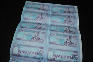 IRAQ 250 dinars 1994 uncut sheet 12 banknotes (UNC) Saddam era without Serial No