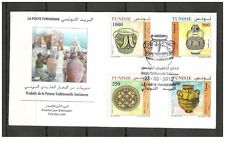 2012- Tunisia- Tunisian traditional pottery items- 4 stamps complete set - FDC