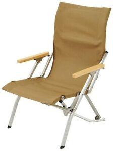 Snow peak low chair 30 khaki LV-091KH