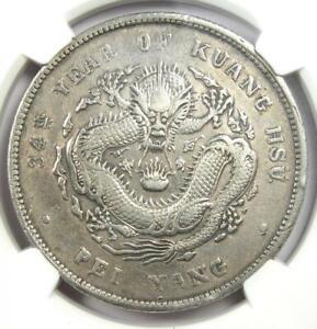1908 China Chihli Dragon Silver Dollar $1 YR-34 LM-465 - Certified NGC XF Detail