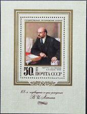 RUSSIA SOWJETUNION 1978 Block 128 S/S 4662 108 Geb. Lenin Politiker Kommunist **