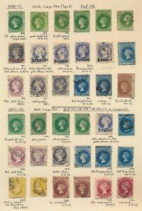 SOUTH AUSTRALIA STAMPS 1870-1871 QV LARGE STAR SG88/110 COMPLETE 2 SETS