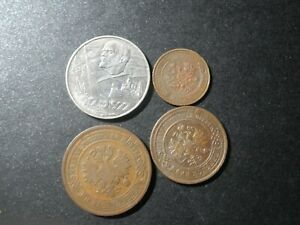 4482 - RUSSIA - FOUR COINS
