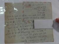 HEBREW RARE SIGNED LETTER BY RABBI JOSEPH B SOLOVEITCHIK YESHIVA UNIVERSITY WOW