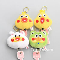Cute Poinko Anime Plush Toy Soft Stuffed Doll 7cm Keychain Pendant Kids Gift