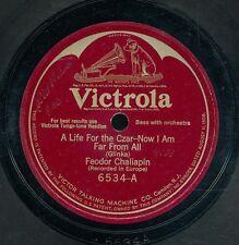 78tk-12 inch-Classical BASS-Victrola 6534-Feodor Chaliapin