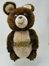 "Vintage 1980 Moscow Olympic Games Mascot MISHA 12"" Plush Brown Bear By Dakin"