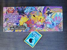 Kanazawa Special Box Pokemon Center Limited Card Game Sword & Shield