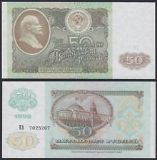 Russia 50 Rubles 1992 Pick 247 UNC