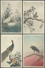 JAPAN 4 x Artist Postcards - Beautiful Birds - Egret, Raven, Peacock