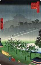 Akasaka Japanese Woodblock Print