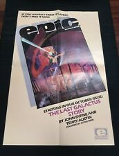 Epic Illustrated Last Galactus Story promo poster (Marvel '84) Sienkiewicz