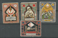 1924 TURKEY  RED CRESCENT RED CROSS COMPLETE SET MLH