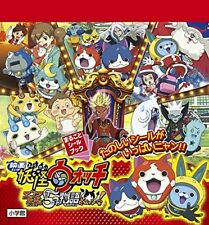 Youkai Watch Movie Emma The Great&Five Of Story's Nyan! Sticker Book