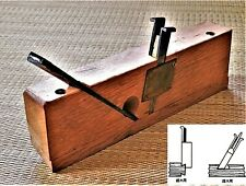 Japanese Vintage Wood Plane DOVETAIL GROOVE 蟻作里 Kanna Blade W13mm