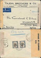 KUT Tanganyika all' India cutch bhu... DOPPIA censurata Airmail... SA opta 1943