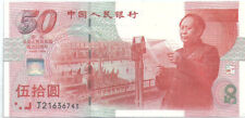 China Commemorative Banknote UNC 50 YUAN 1999 AUNC
