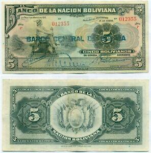 BOLIVIA NOTE 5 BOLIVIANOS L. 1911 (1929) SERIAL P P 113 VF+