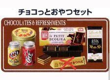 RARE RETIRED Megahouse Miniature Import Super Market #5 chocolate Re-ment A59