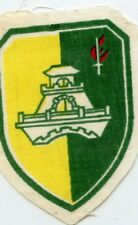ARVN Engineer School  Patch